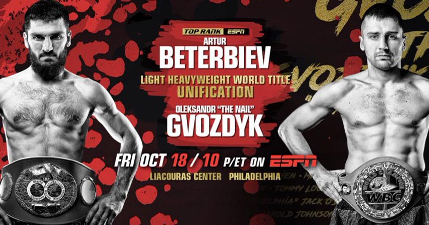 Oleksandr Gvozdyk last fight