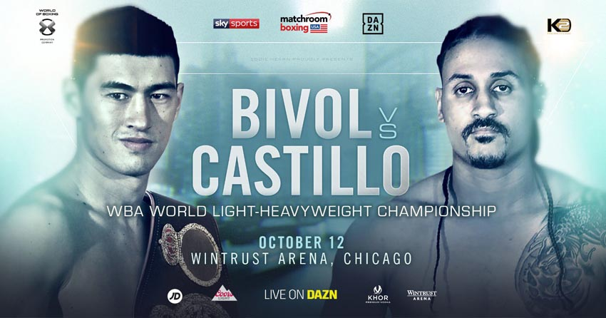 Lenin Castillo last fight