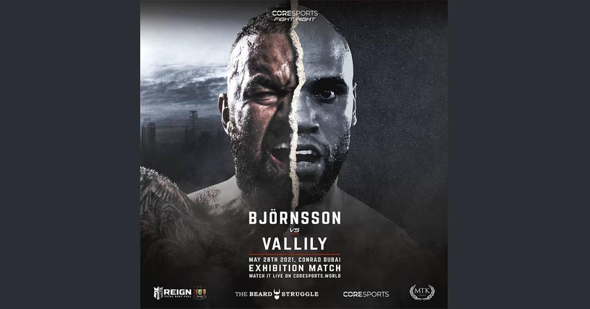 Hafthor Bjornsson vs. Simon Vallily